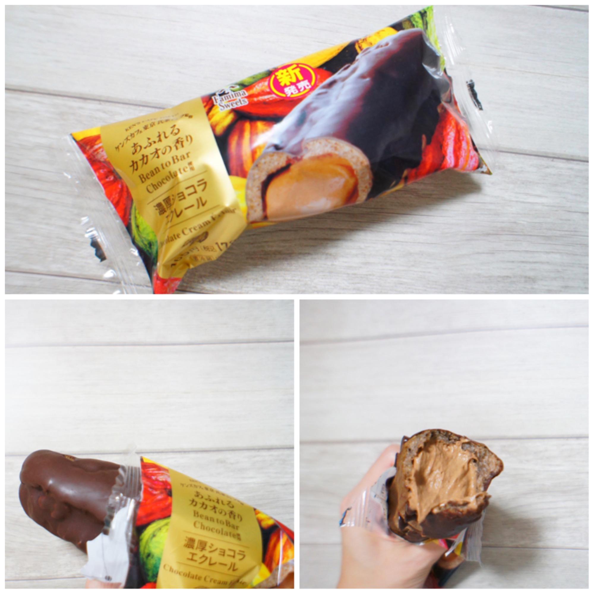 《ファミマ本気のチョコスイーツが大豊作❤️》絶対食べたい!今週発売の【コンビニスイーツ】まとめ☻_3