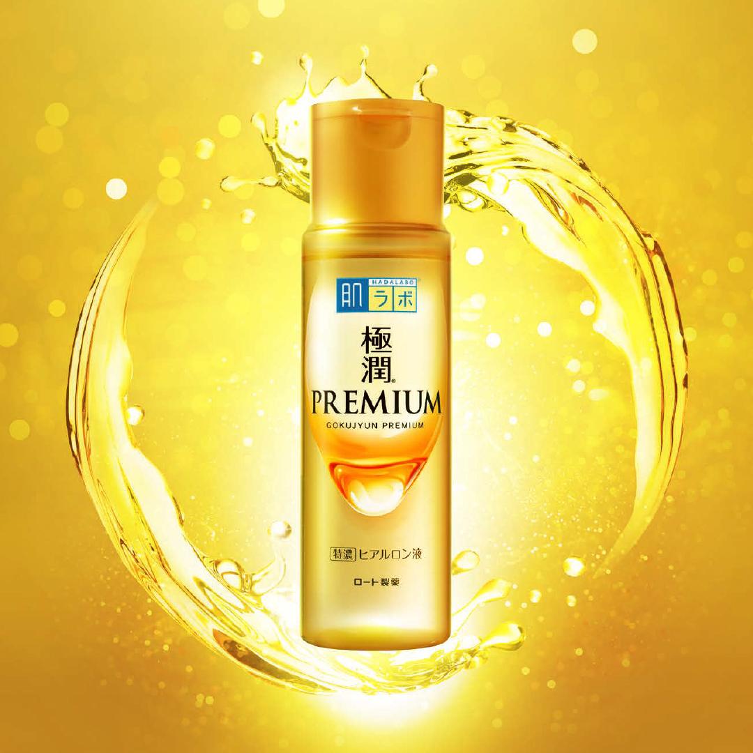 """ヒアルロン酸配合化粧水で""""つや美肌""""※1 へ♡ 新「肌ラボ®極潤プレミアム®」で、美容液のような潤い体験しましょ♡♡_1"""