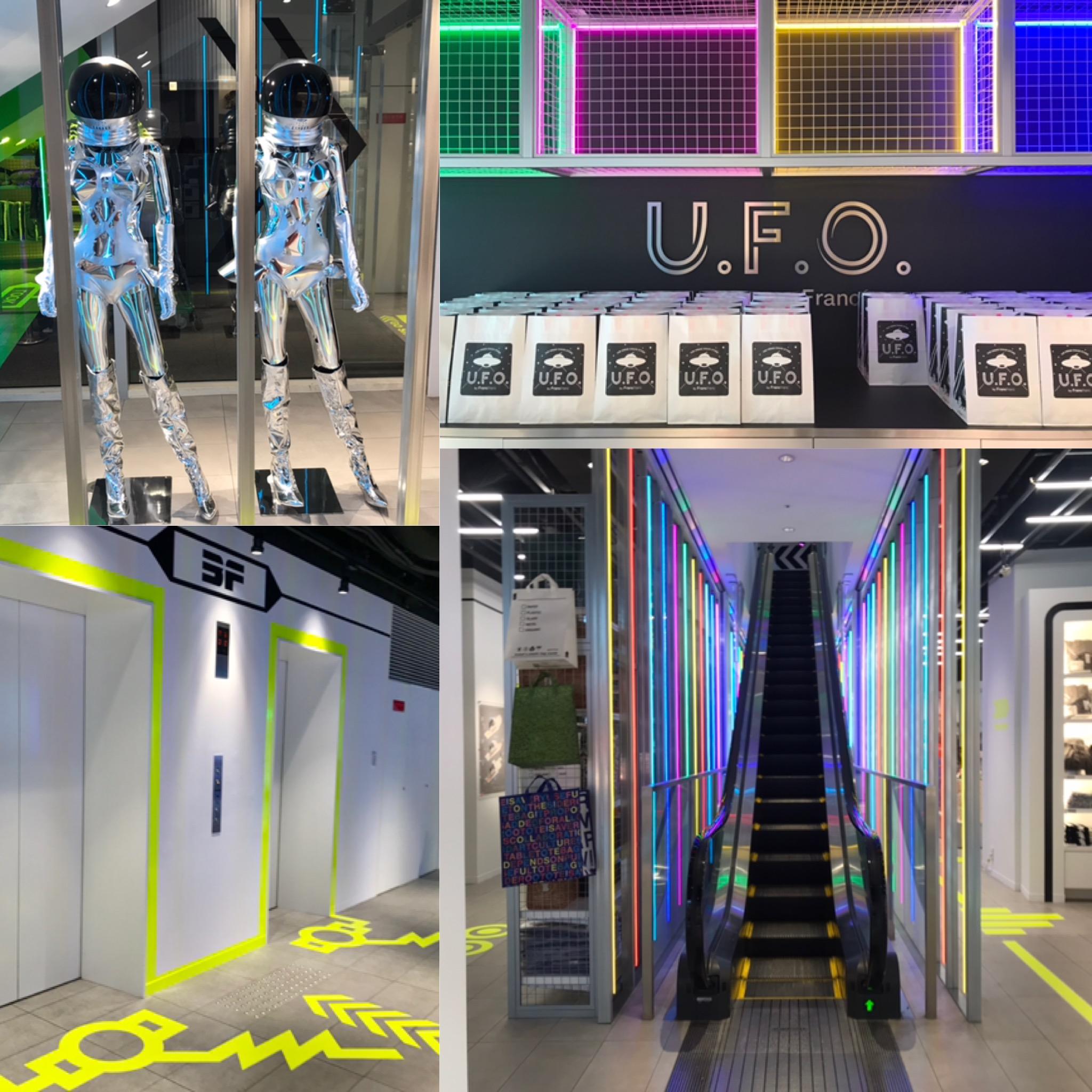『フランフラン』新ブランドが東京・大阪にオープン! お土産、日用雑貨探しに『U.F.O. by Francfranc』へGO♡_5