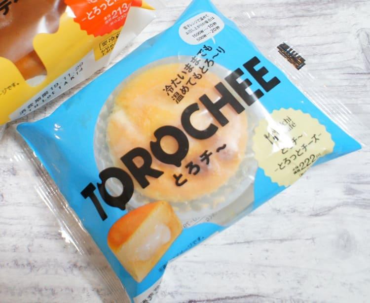 チーズ特集《2020最新》- 話題のお店や人気スポット&商品まとめ_36