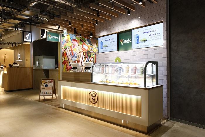 東京・渋谷に『MIYASHITA PARK』がオープン! おすすめグルメはスムージー専門店「Jamba」と「渋谷横丁」のソウルフード_2