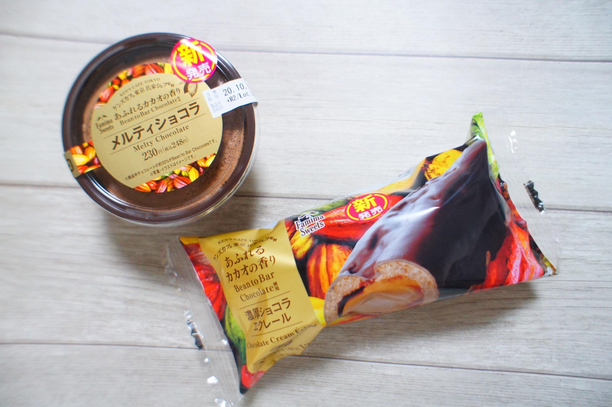 《ファミマ本気のチョコスイーツが大豊作❤️》絶対食べたい!今週発売の【コンビニスイーツ】まとめ☻_1