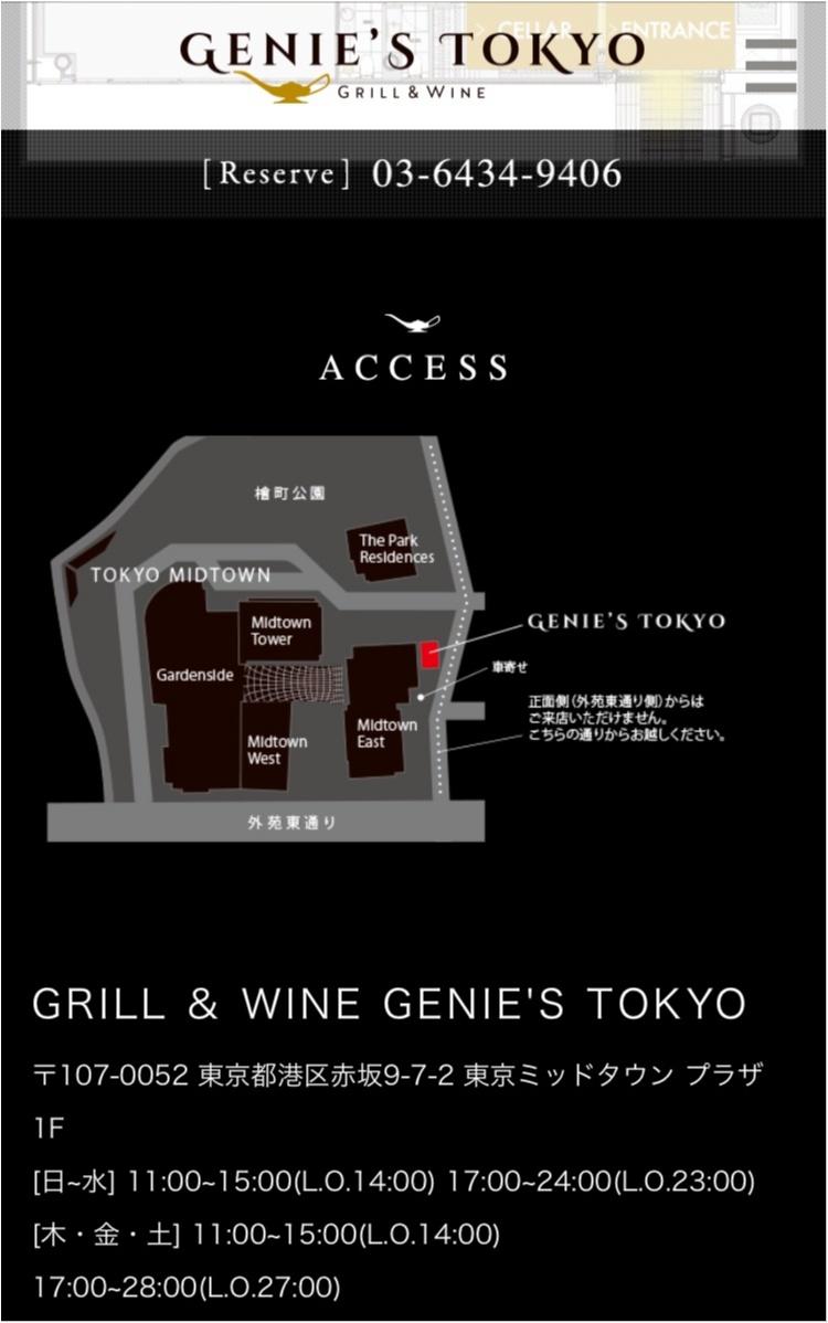 【FOOD】TGIF♡今夜は1人で飲みたいのっ!おひとりさま上等◎オトナ気分のカウンター飲み♡_2