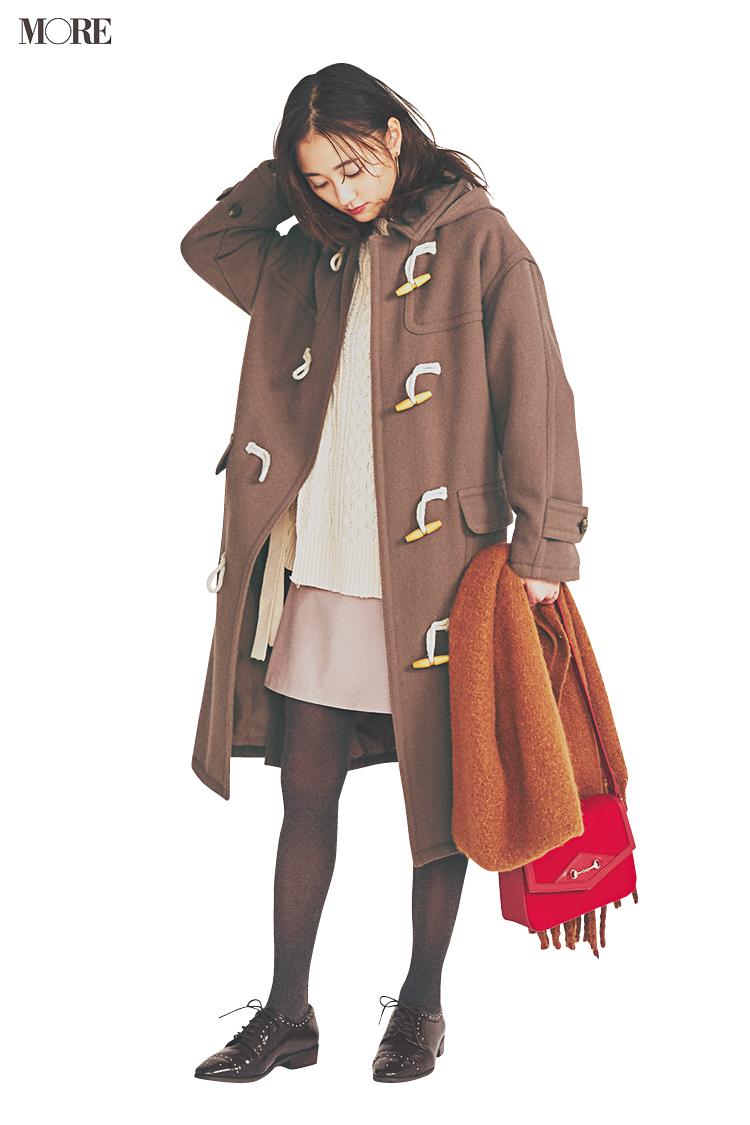 【今日のコーデ】<鈴木友菜>ダッフルコートとミニスカートで気分一新!肌見せしないブラウントーンで可愛げのある大人♡_1
