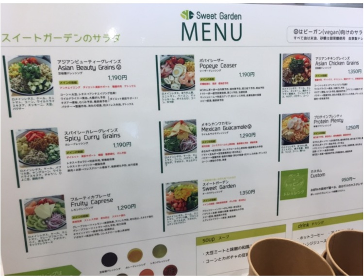 """【FOOD】代官山に、ボリューム満点のサラダ専門店""""Sweet Garden""""がOPEN!レセプションパーティーに行ってきました★_6"""