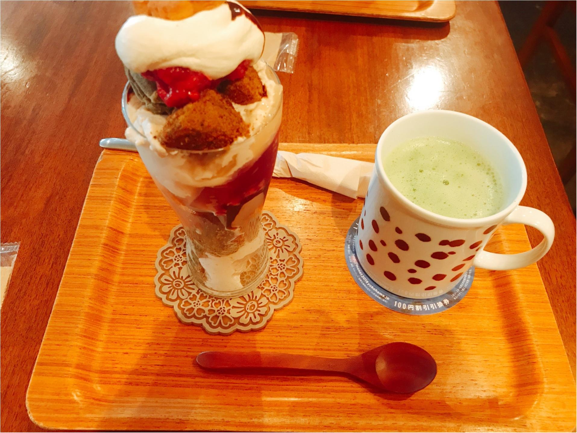 横浜 元町の日本茶専門店 茶倉の和スイーツでひと休み♪_2
