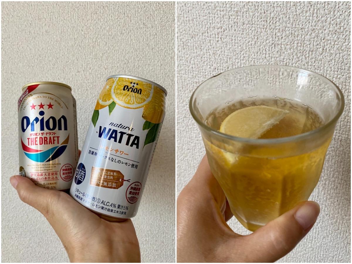 オリオンビールのチューハイWATTAレモンサワーおすすめの飲み方