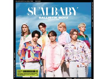 BALLISTIK BOYZ from EXILE TRIBE『SUM BABY』で夏を満喫!【おすすめ音楽】