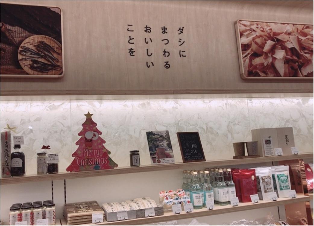 日本初!コーヒーのようにダシが楽しめる!?野菜のUMAMIたっぷりの《ハンドドリップだし》が飲める【オン ザ ウマミ】がおすすめ★_6_2