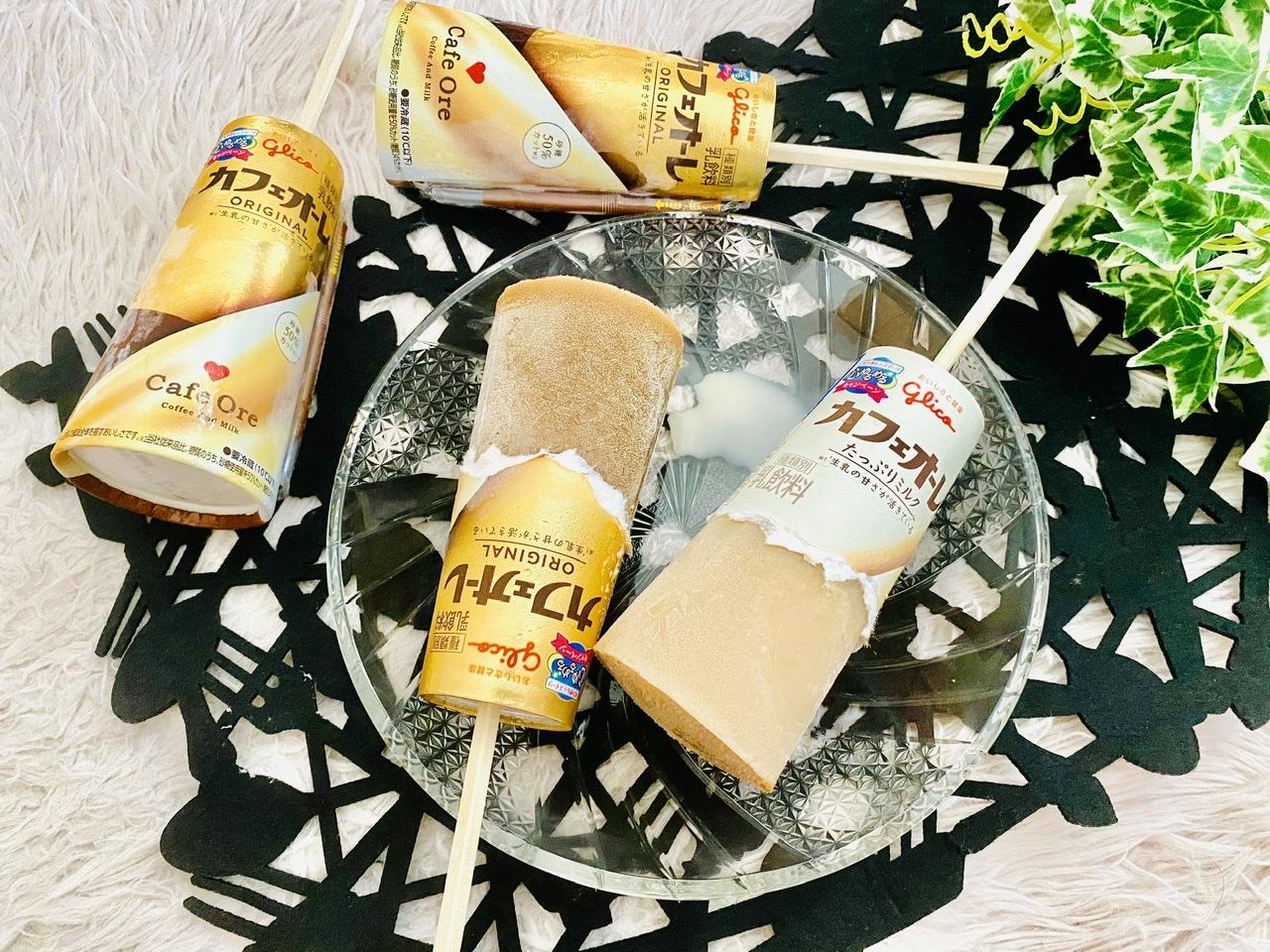 紙パックドリンクでアイス作りに挑戦!超簡単★【カフェオーレアイス】を作ってみた♡_1