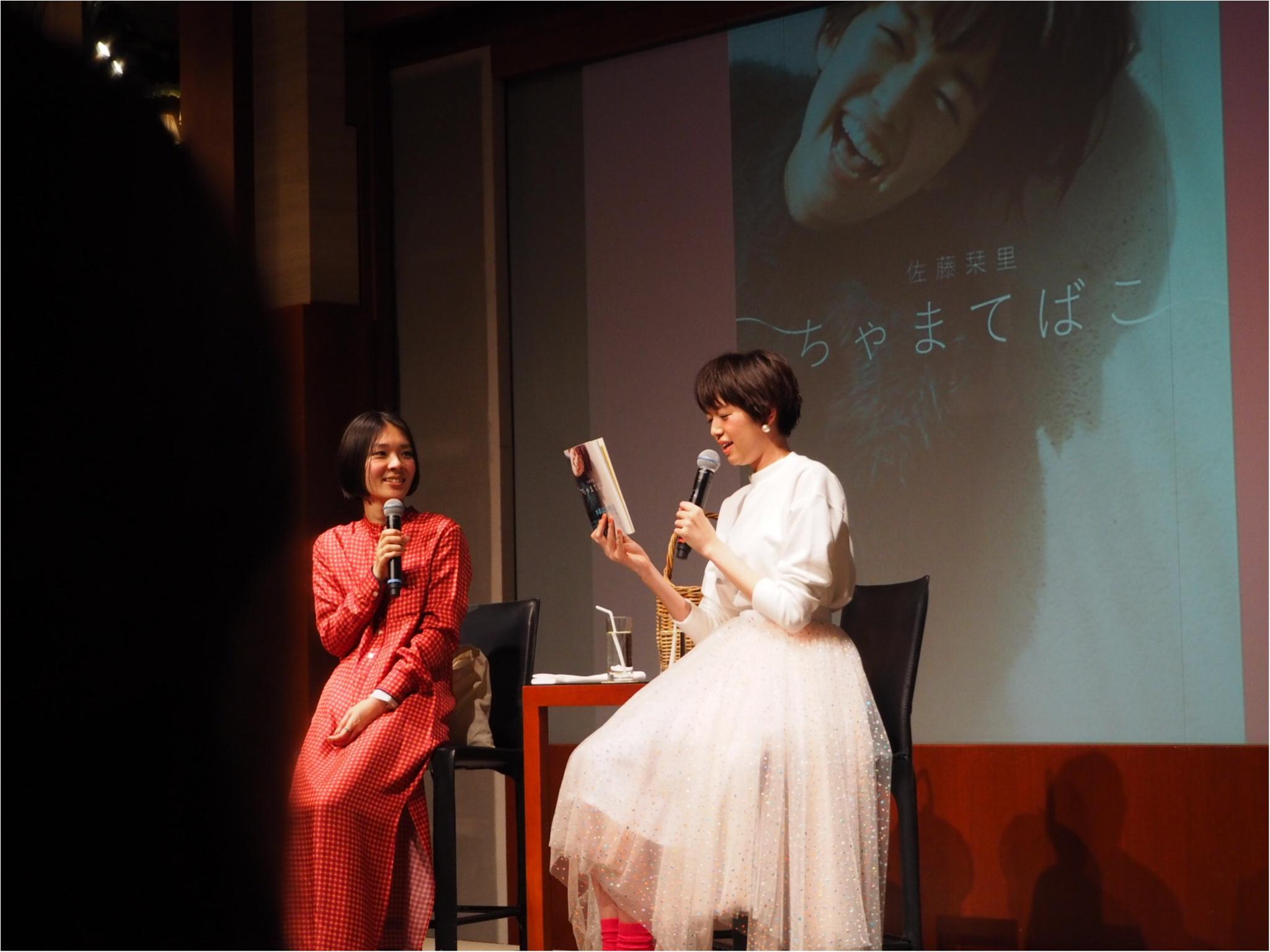 パークハイアット東京でキラキラ女子の宝庫、モアハピ部のMORE大女子会2017❤_6