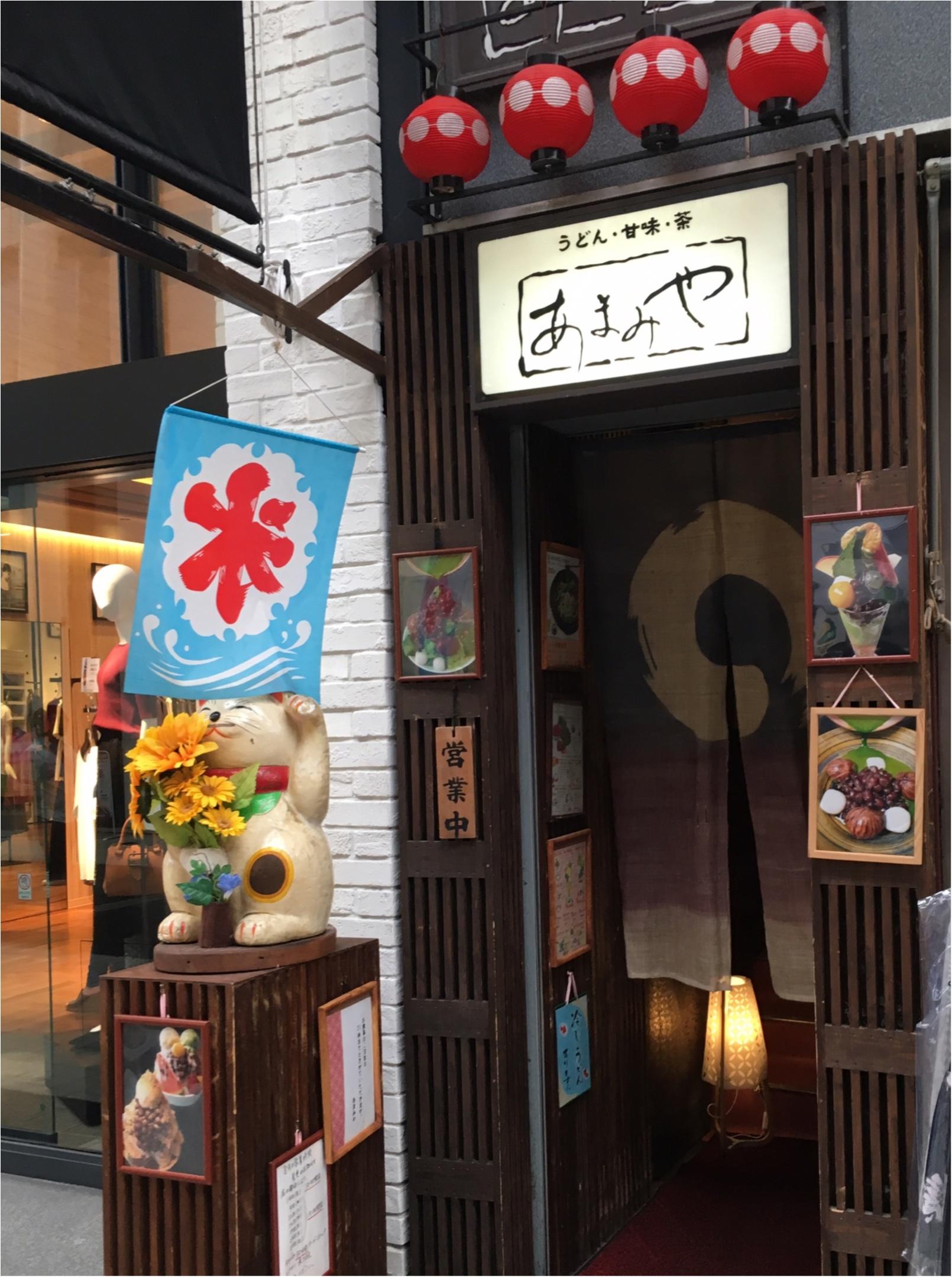 「ロコモコ丼」から「フレンチランチ」「黒カレー」まで! 熊本市内で私がオススメしたいランチまとめ!!!【#モアチャレ 熊本の魅力発信!】_8
