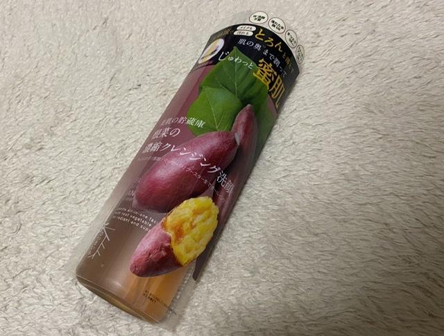 【美容系サブスク】BLOOMBOX(ブルームボックス)8月分レポ♥_3