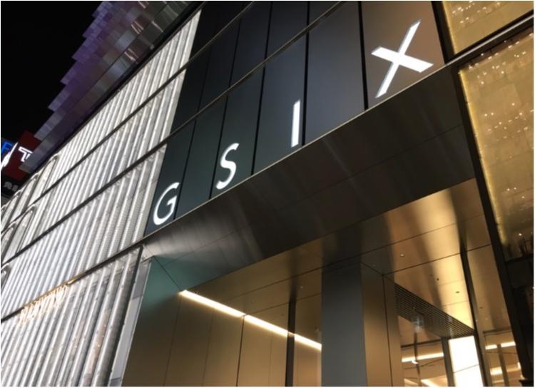 《4/20グランドオープン!》見所満載の【GINZA SIX】レセプションパーティーに参加してきました❤️_1