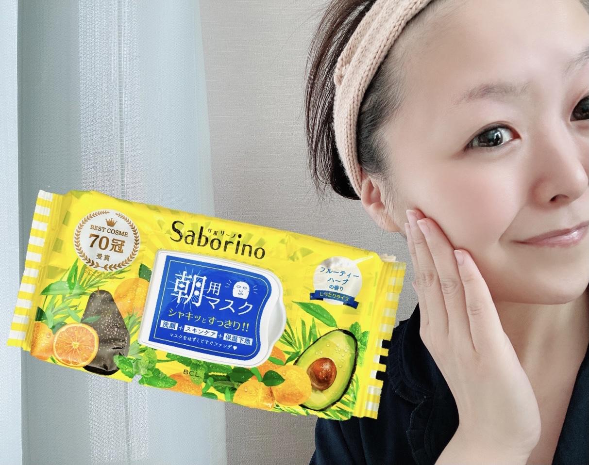 【Saborino(サボリーノ)】忙しい朝の強い味方★朝用マスクで60秒でスキンケア完了!_4