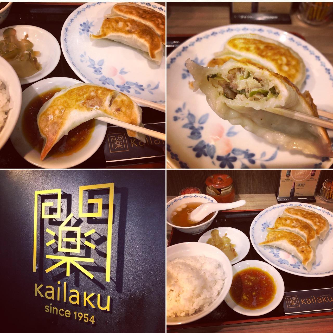 <東京*池袋>インパクト大◎ジャンボ餃子が安くておいしすぎる!♡_3