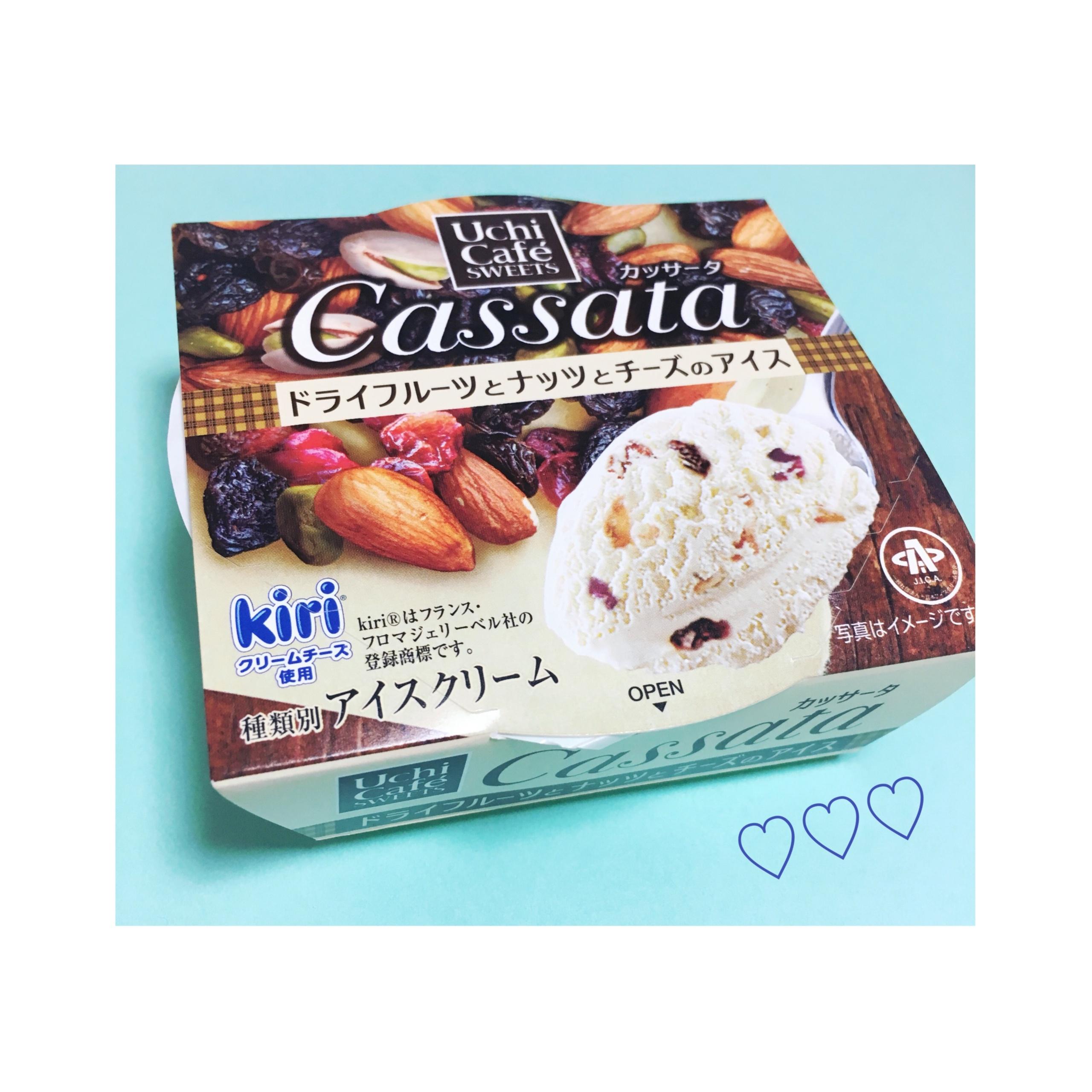 《11/28発売!LAWSON Uchi Cafe Sweets × kiriがコラボ★》【コンビニアイス】Cassata-ドライフルーツとナッツとチーズのアイス-がおいしい❤️_1