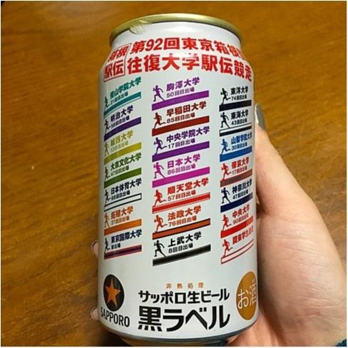 《明けましておめでとうございます!》恒例の箱根駅伝観戦!今年の注目校はここだっ!_3