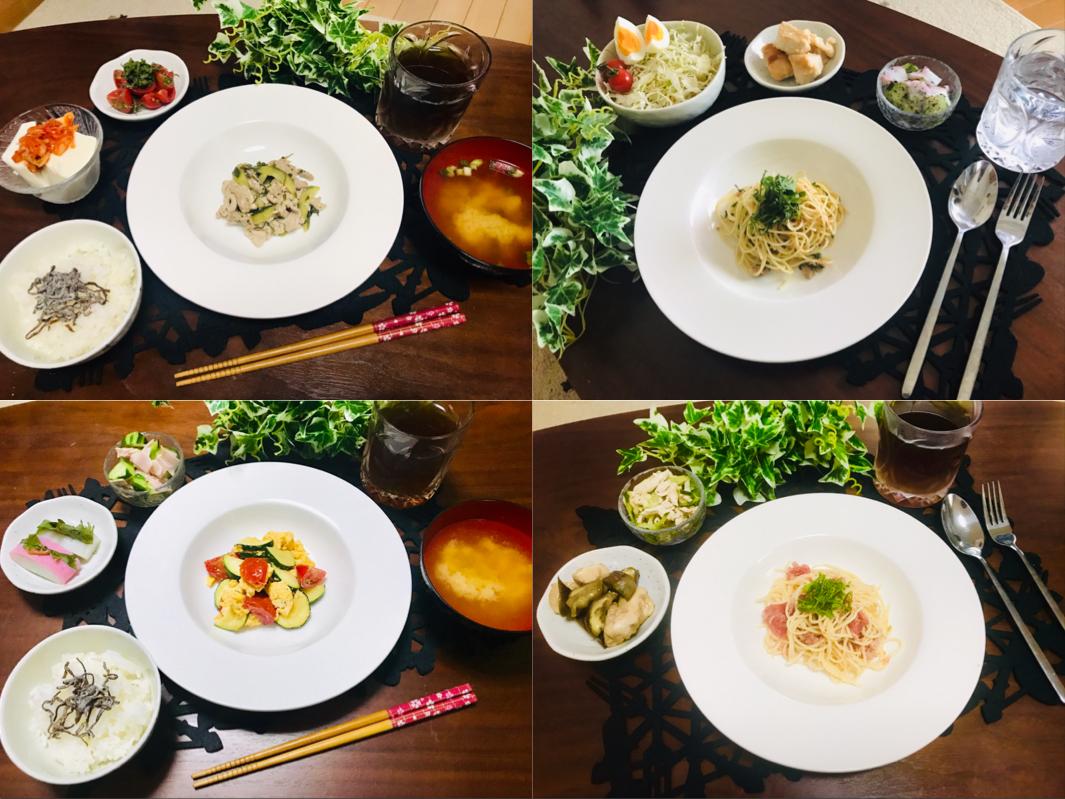 【今月のお家ごはん】アラサー女子の食卓!作り置きおかずでラクチン晩ご飯♡-Vol.5-_1
