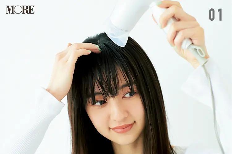 前髪の寝ぐせを予防する方法1.前髪全体をドライヤーで乾かす