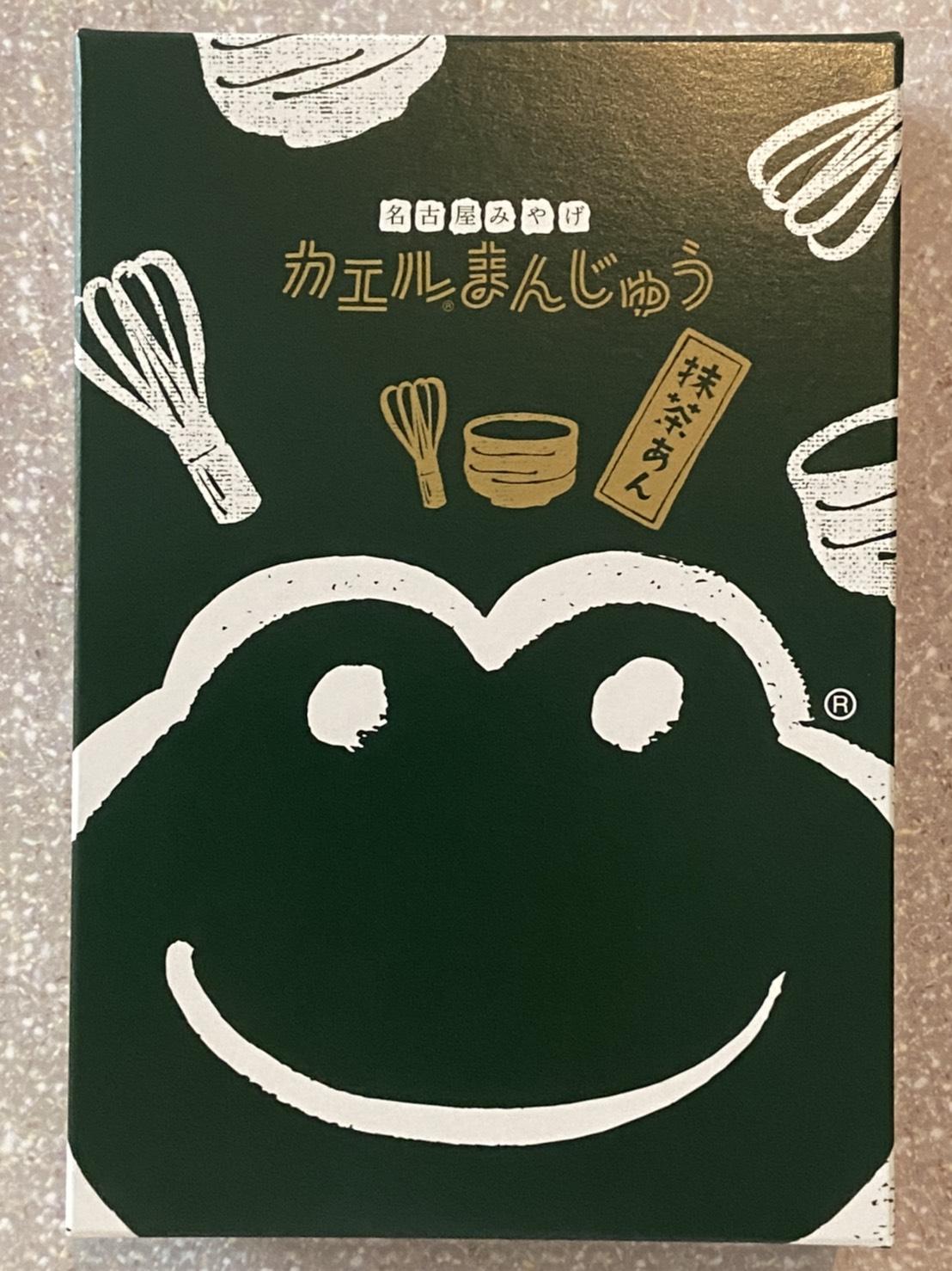 【和菓子の日】名古屋人なら皆歌える!?美味しくて可愛い隠れ名物!【限定抹茶味】_4