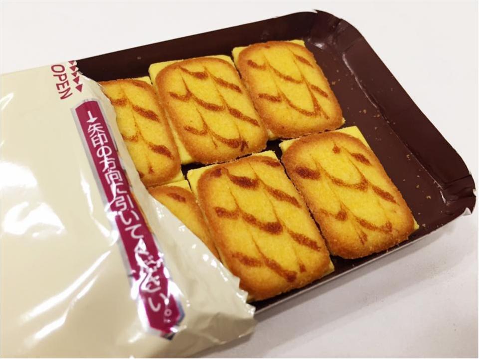 【新発売】ブランチュールミニDX 濃厚さつまいもチョコレートがすごい!!_2