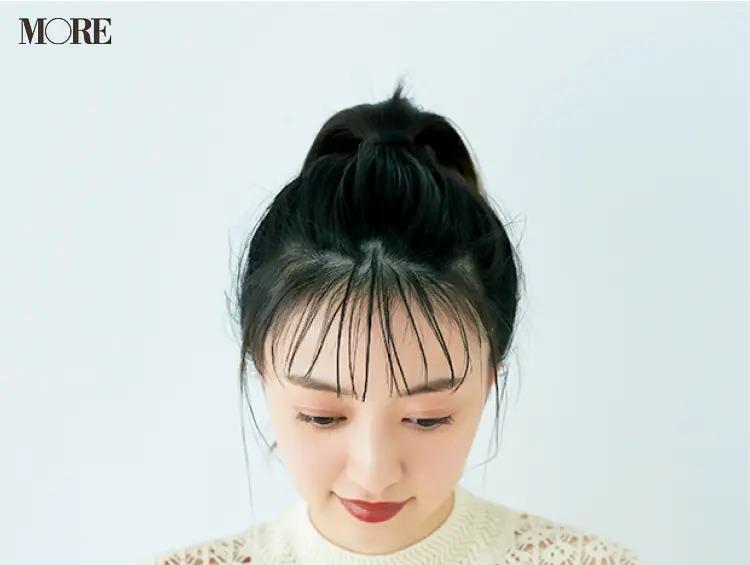 前髪アレンジ「束透けバング」のポイント