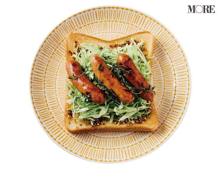 朝食におすすめ♪ 卵かウィンナーがあればできる、食パンの簡単アレンジレシピ3選【おかず食パン】_2