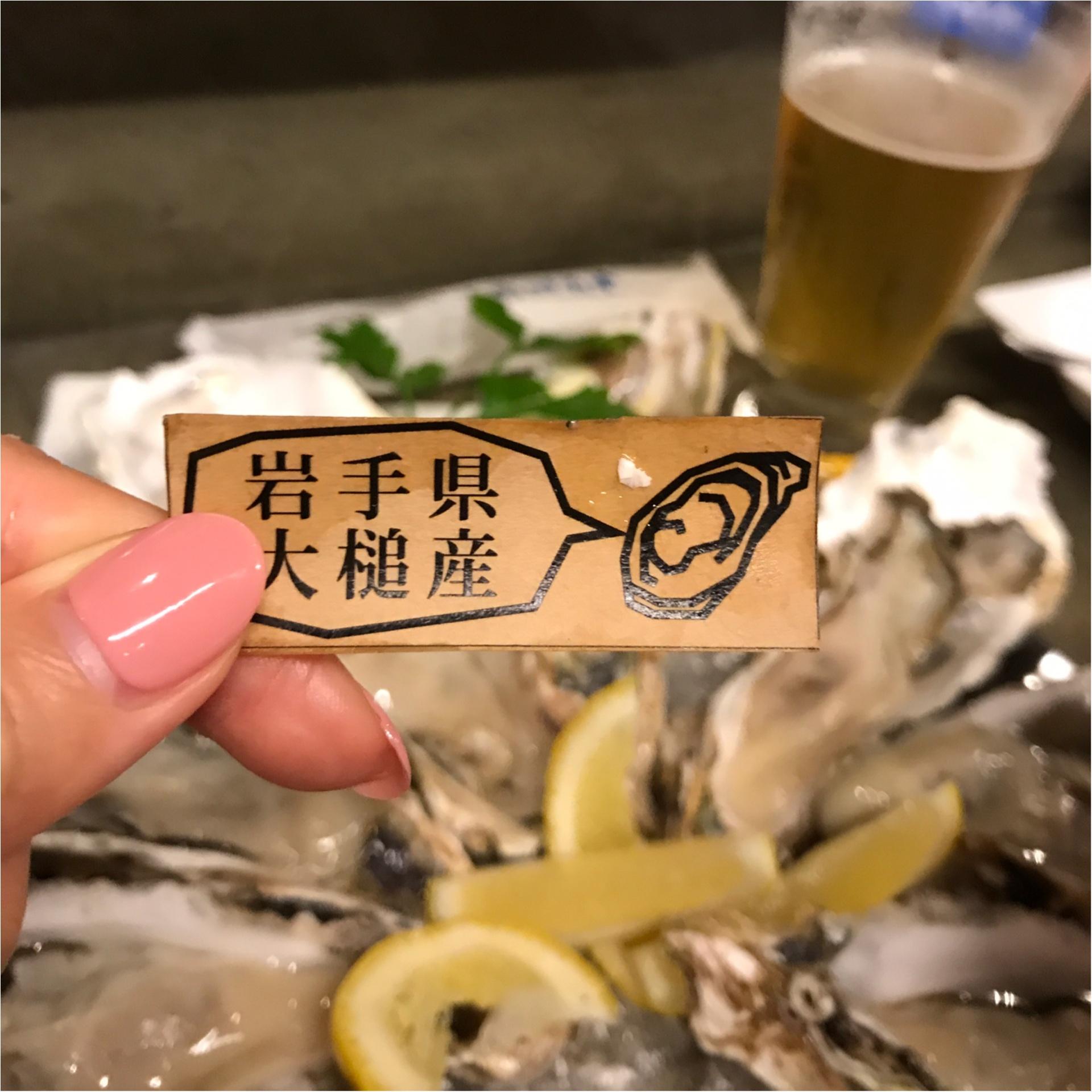 ★『R』の付く月到来!あの生牡蠣がなんと○○円で食べられてしまうお店があるんです!★_4