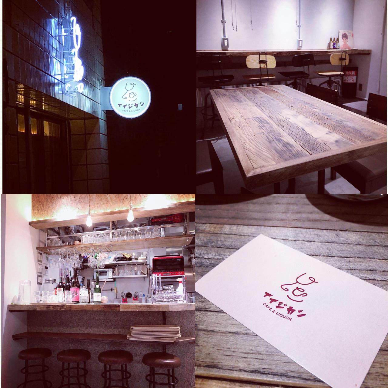 麹町の小さなカフェで食べられる♡レトロなビジュアルがオシャレでおいしいプリン!_1