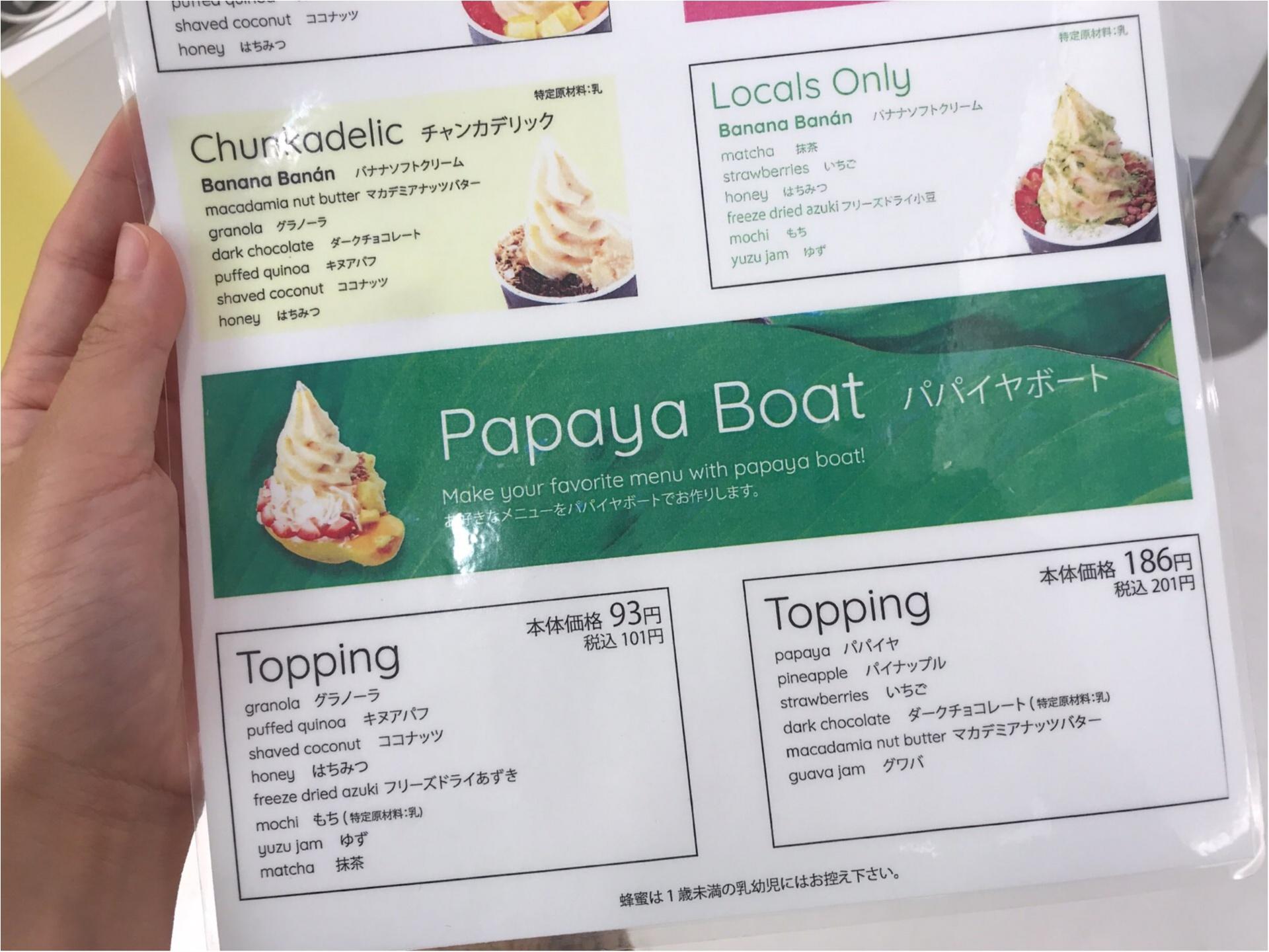 超ヘルシー!砂糖・乳製品不使用!ハワイ発【Banan(バナン)】が横浜に日本初上陸♡_5