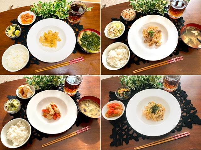 【今月のお家ごはん】アラサー女子の食卓!作り置きおかずでラク晩ご飯♡-Vol.12-_1