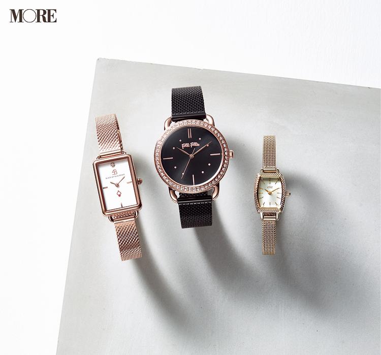 エテ、フォリフォリ、ブラックバイブルーブレイブのメッシュベルト腕時計