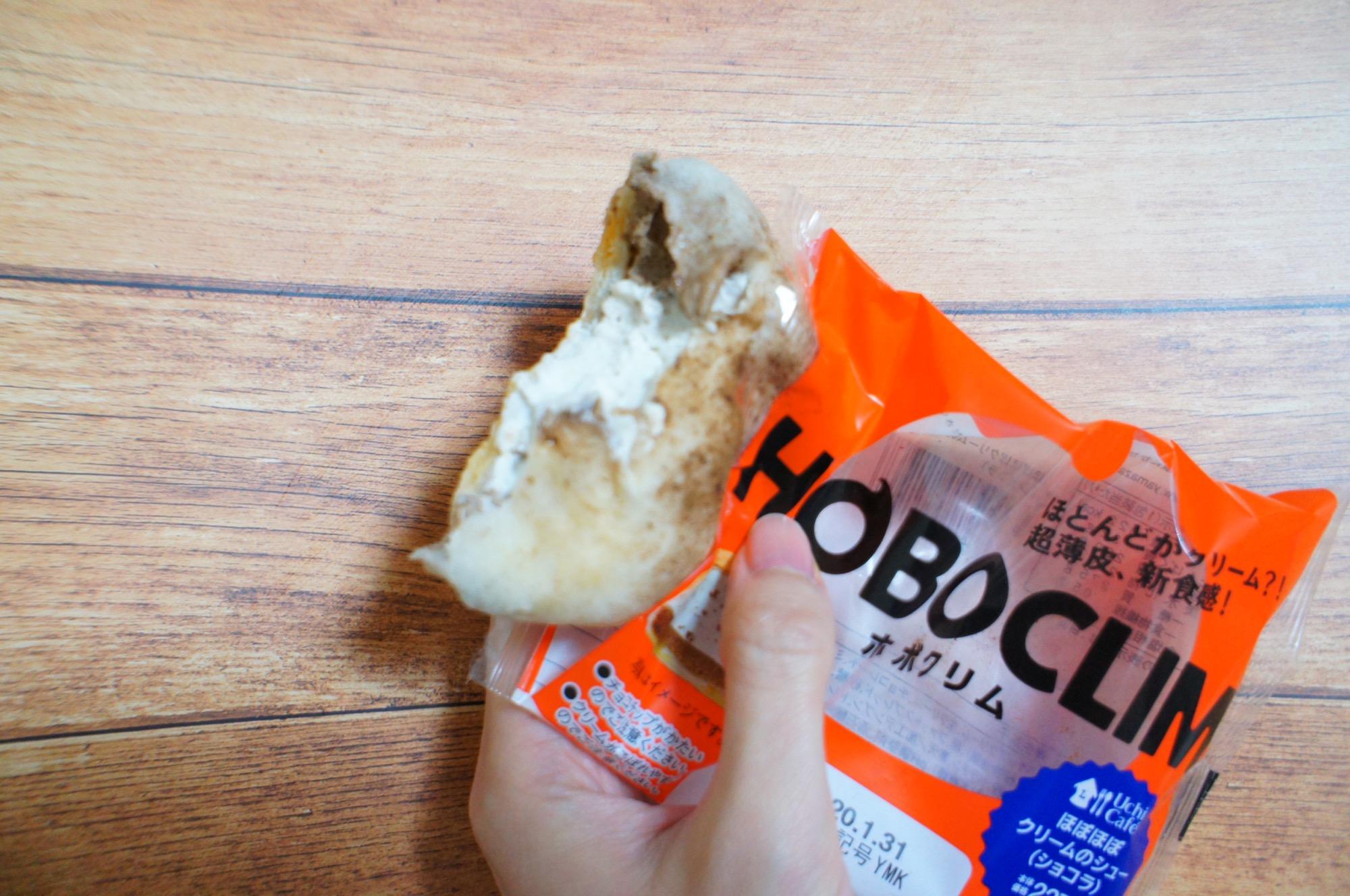 《あの大人気シリーズがショコラ味に変身❤️》【ローソン】HOBOCLIM(ホボクリム)を食べてみました☻_3