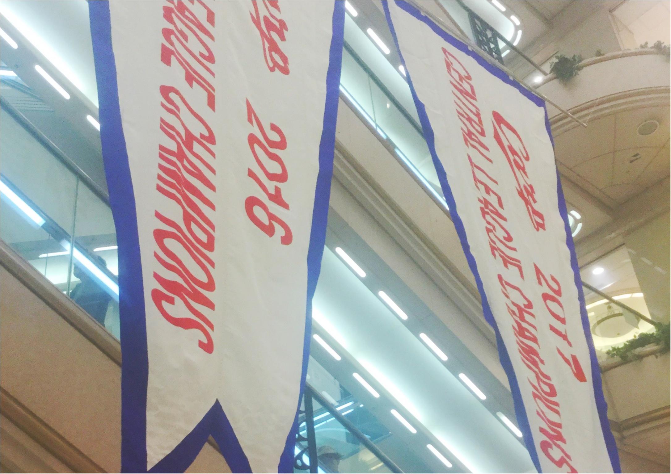 【カープ女子必見】37年ぶりに連覇!カープに授与された《ティファニー製》のトロフィーと優勝ペナントの実物が10/23まで見れます❤️_2