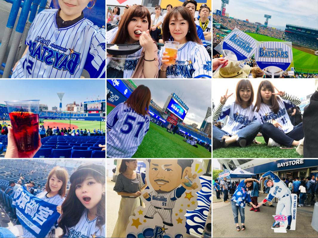 【モアハピ部】スター☆ブロガーズ*Ayane*です❤︎12期もよろしくお願いします☺︎_8