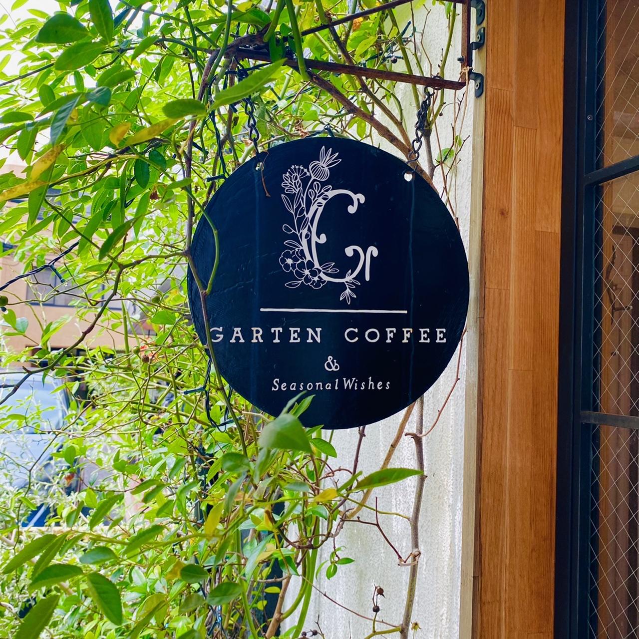 コーヒースタンドの看板