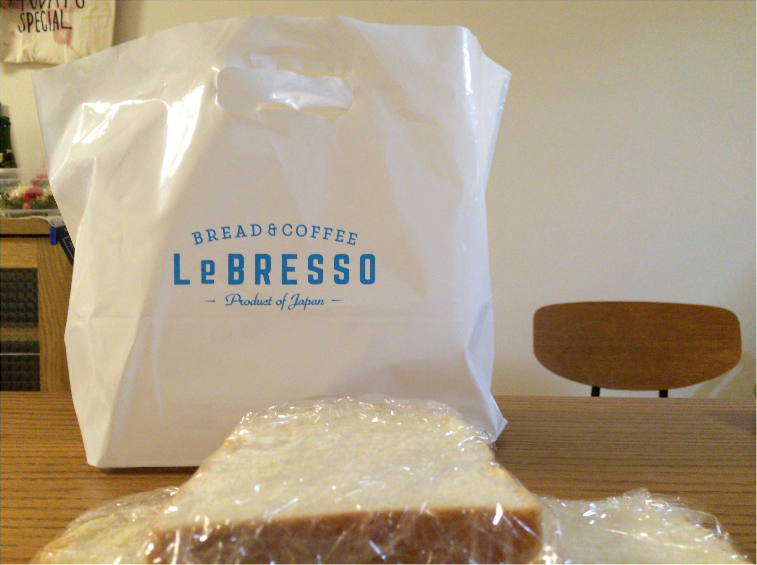 《大阪梅田で買える♡》食パン専門店のミミまでやわふわ!おしゃれすぎる食パン【LeBRESSO】_8