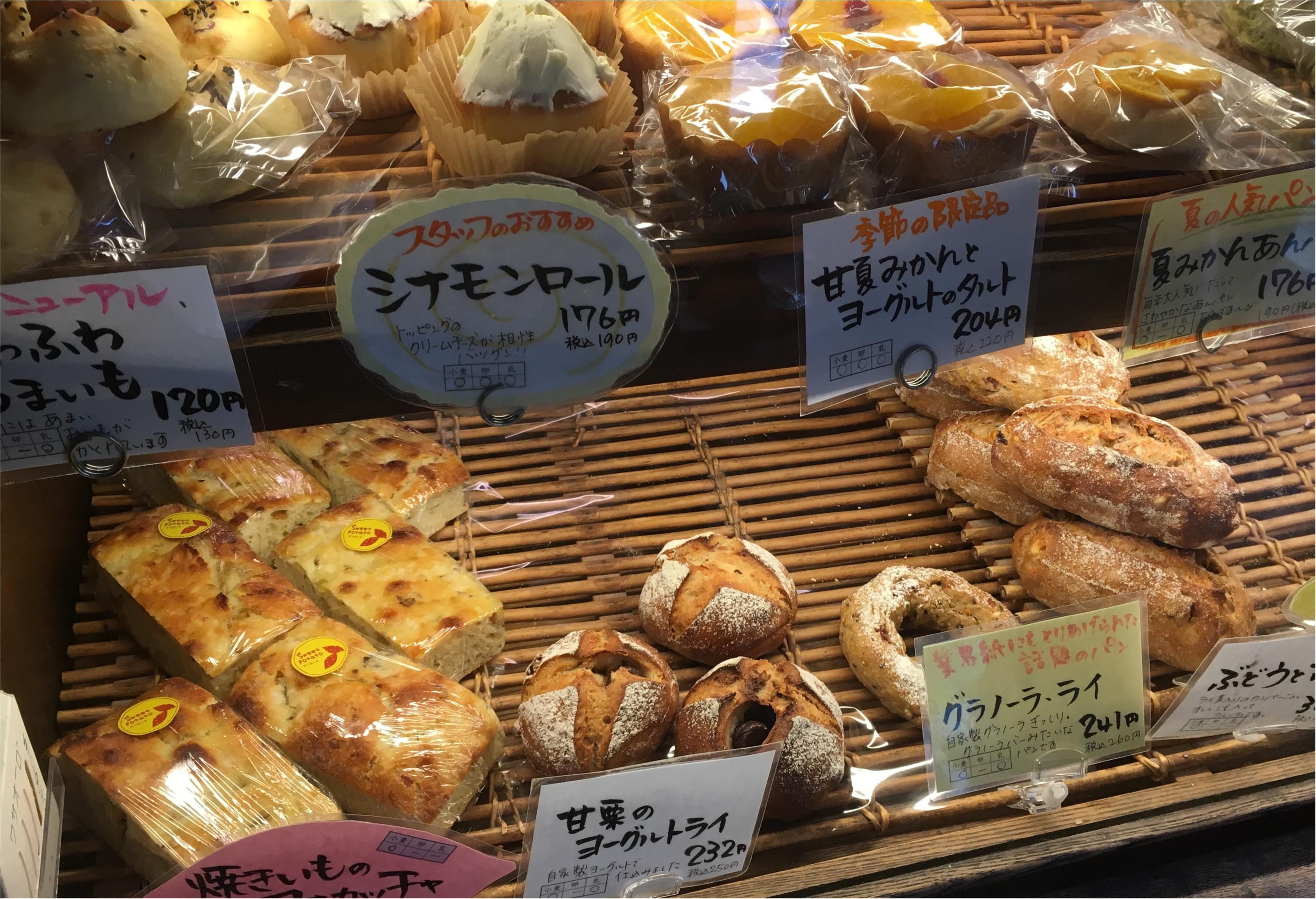 パンマニアおすすめ☆川越の体に優しいパン屋さん_2