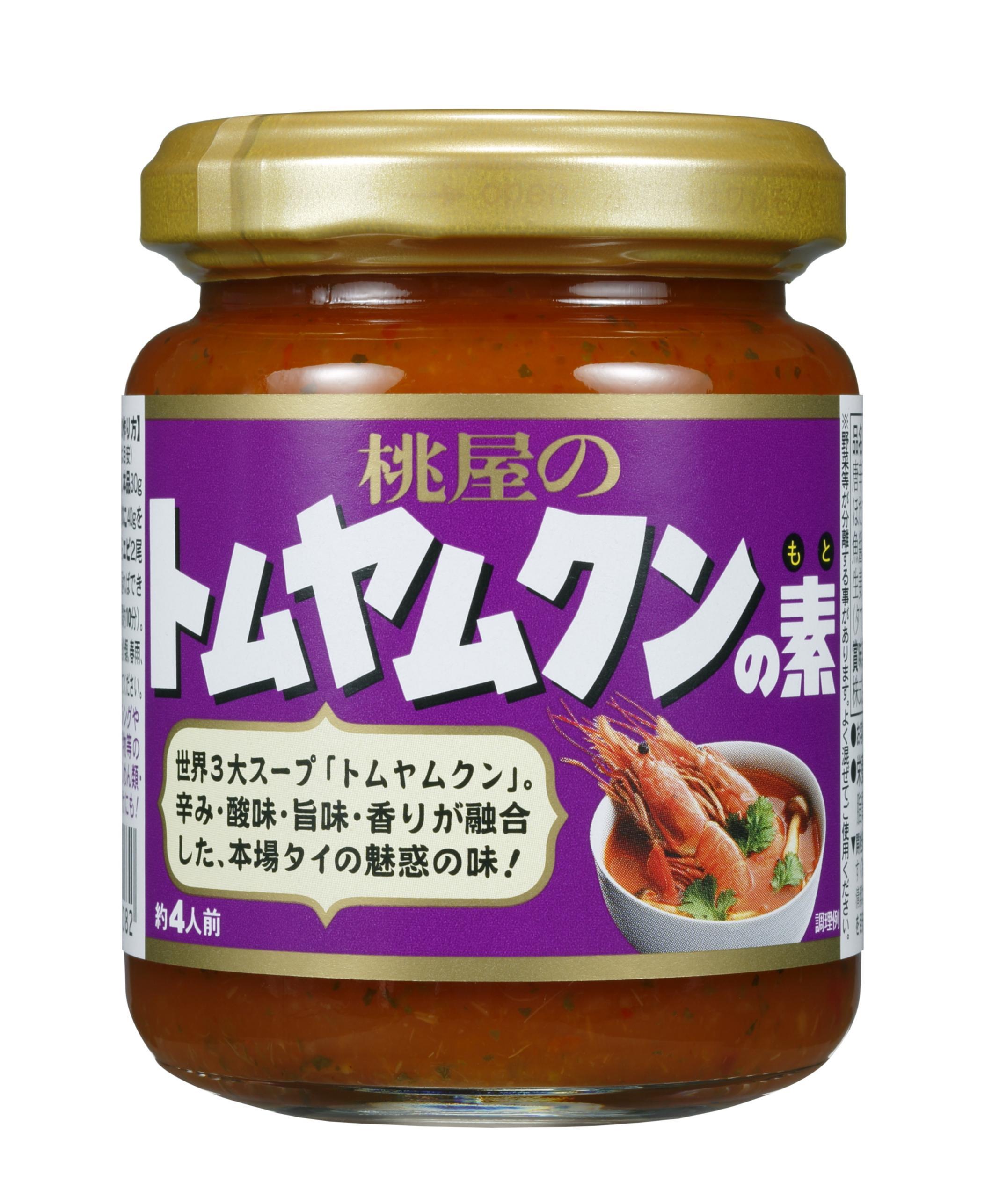 スープに、タレに、味付けに! 「トムヤムクンの素」が優秀すぎる☆_1