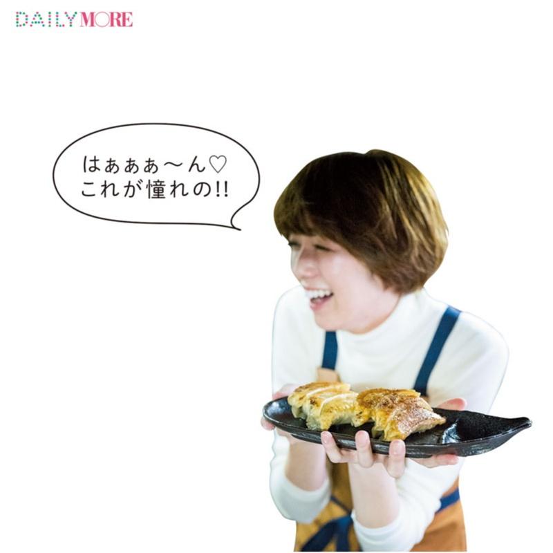 隠れた名店で修行!? 佐藤栞里が、憧れの「大興」で餃子作り!【栞里のちょっと行ってみ!?】_3