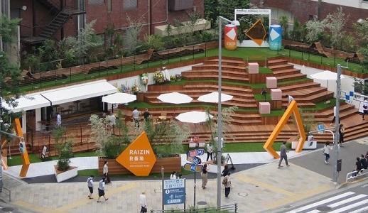 表参道交差点に「RAIZIN R番地 OMOTESANDO PARK」が限定オープン中! おすすめメニューをピックアップ♡_1