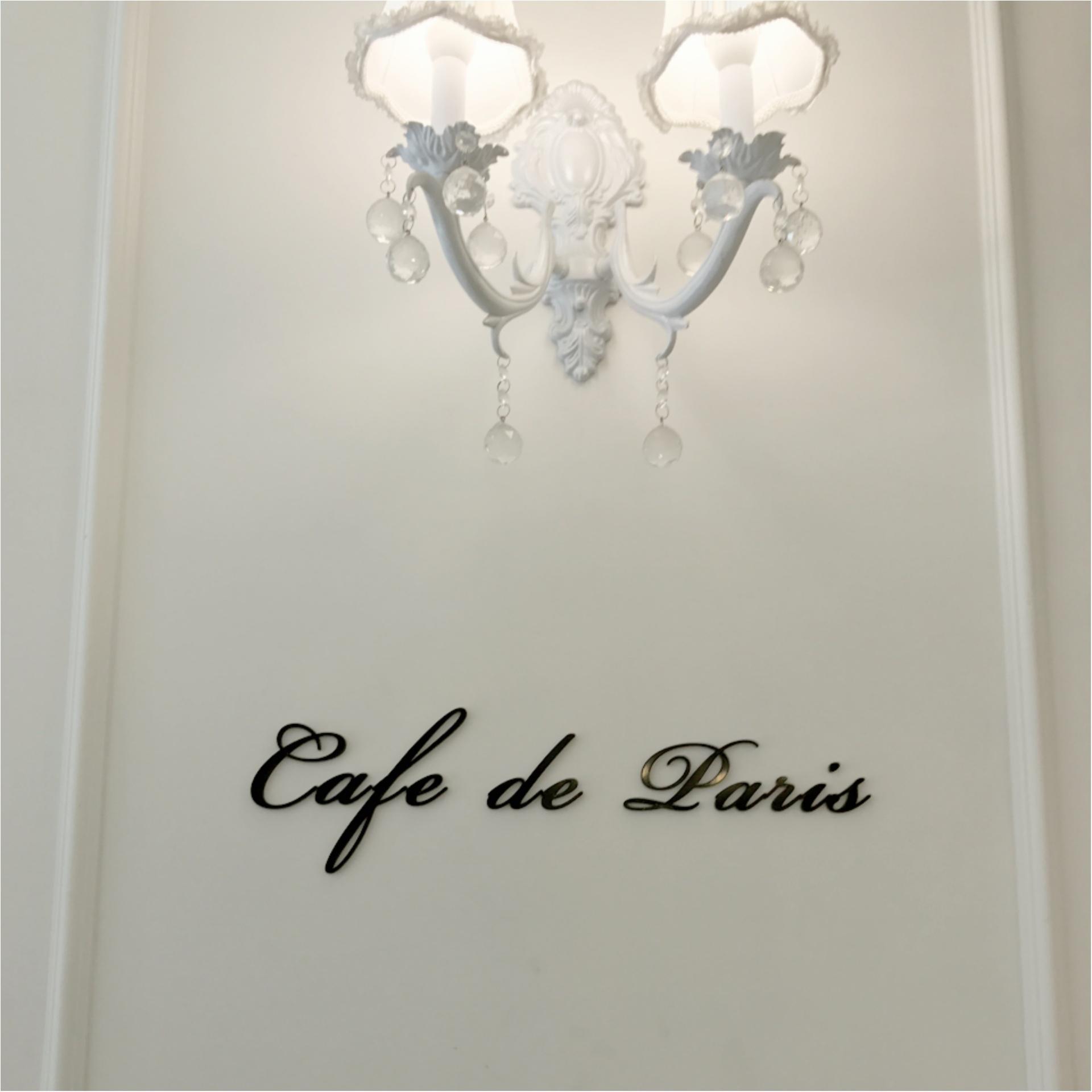 ★可愛い!美味しい!オシャレ!韓国の『Cafe de Paris』は全てが噂以上でした★_1