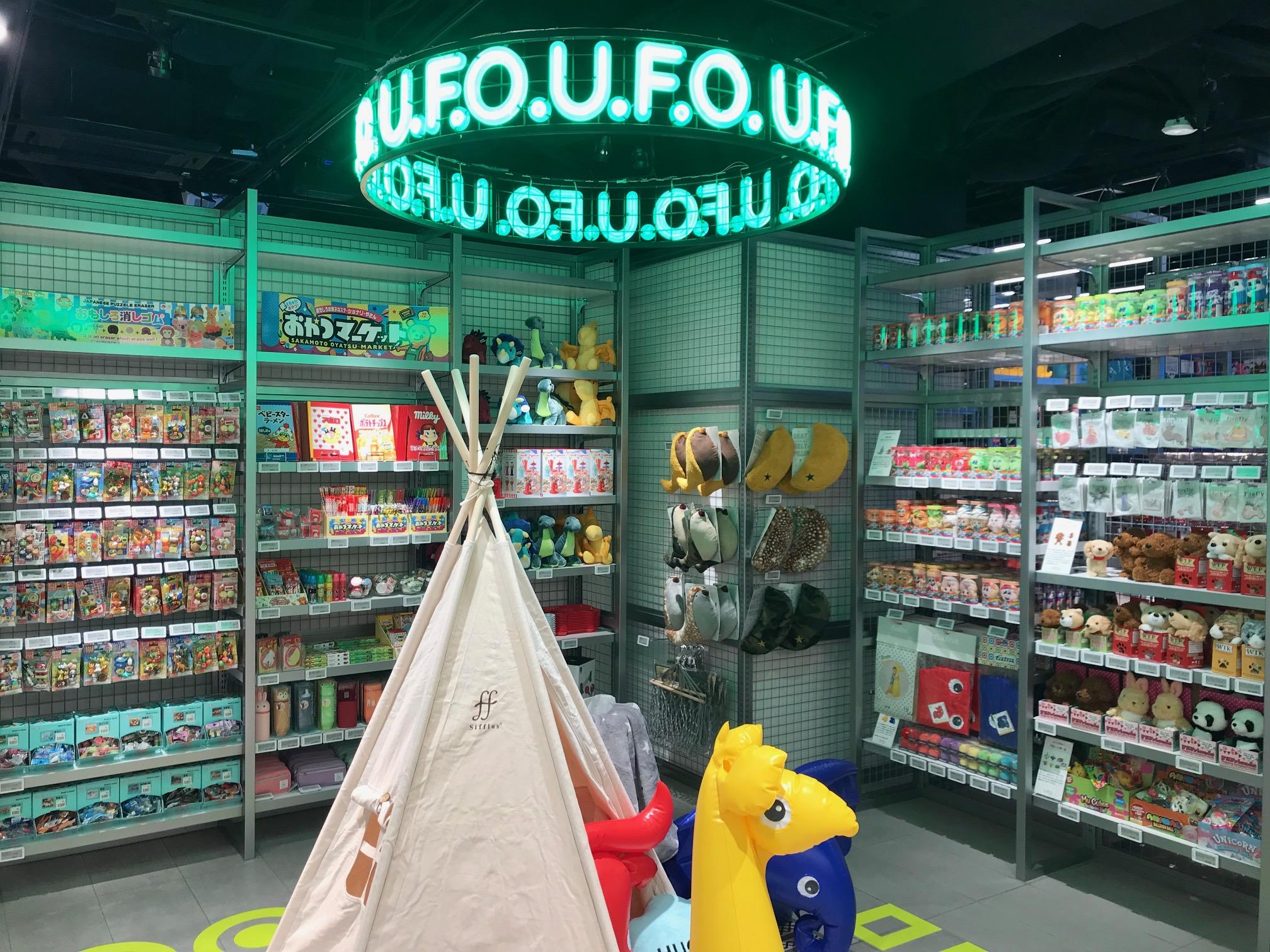 『フランフラン』新ブランドが東京・大阪にオープン! お土産、日用雑貨探しに『U.F.O. by Francfranc』へGO♡_9