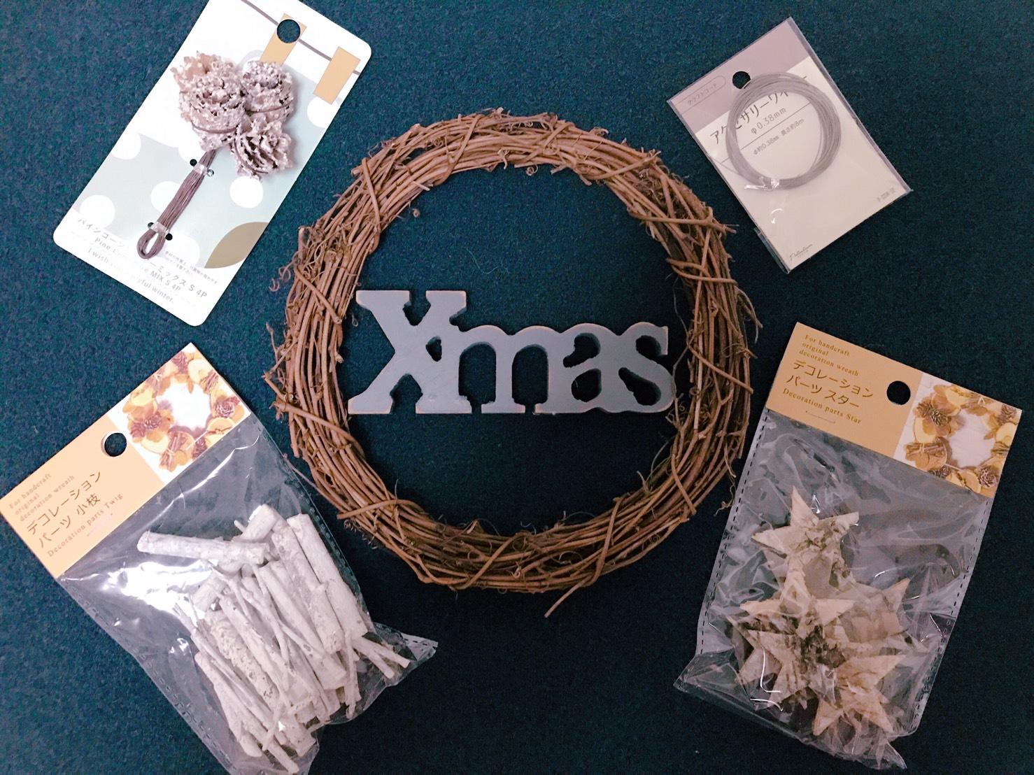 【#Seria】可愛すぎるセリアの新作itemでクリスマスムードを楽しむ♡_2
