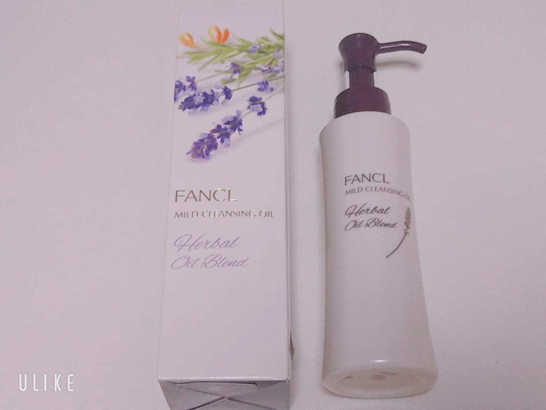 【FANCL】今年も数量限定で販売!!《マイルドクレンジングオイル ハーバルオイルブレンド》で癒やしの時間を❤_1
