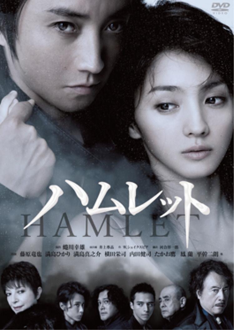 岡田将生さんが、シェイクスピア作品『ハムレット』に登場。恋人役には黒木華さん。【オススメ☆ステージ】_2