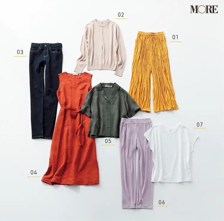 ユニクロの着痩せ服7選