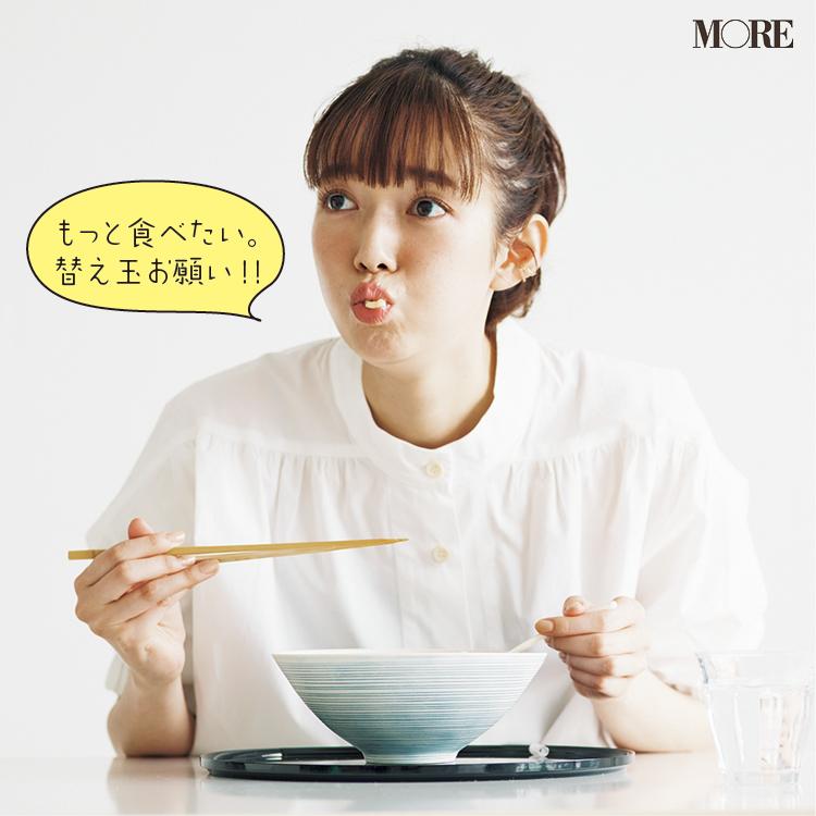 佐藤栞里が、山形県のおすすめお取り寄せグルメ「麺屋酒田」のラーメンを食べている様子