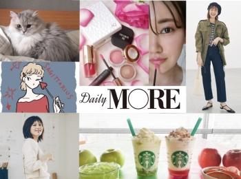 MORE公式サイト「DAILY MORE」見どころニュース! 注目コンテンツをギュッとまとめてお届け☆
